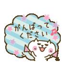 しろねこ&三毛猫♥丁寧パック【ゆる日常】(個別スタンプ:21)