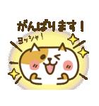 しろねこ&三毛猫♥丁寧パック【ゆる日常】(個別スタンプ:22)