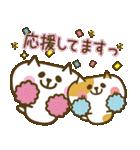 しろねこ&三毛猫♥丁寧パック【ゆる日常】(個別スタンプ:23)