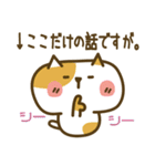 しろねこ&三毛猫♥丁寧パック【ゆる日常】(個別スタンプ:24)