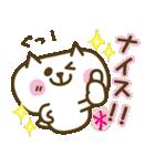 しろねこ&三毛猫♥丁寧パック【ゆる日常】(個別スタンプ:25)
