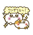 しろねこ&三毛猫♥丁寧パック【ゆる日常】(個別スタンプ:26)
