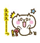 しろねこ&三毛猫♥丁寧パック【ゆる日常】(個別スタンプ:28)