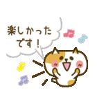 しろねこ&三毛猫♥丁寧パック【ゆる日常】(個別スタンプ:30)