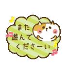 しろねこ&三毛猫♥丁寧パック【ゆる日常】(個別スタンプ:31)