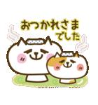 しろねこ&三毛猫♥丁寧パック【ゆる日常】(個別スタンプ:32)