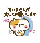 しろねこ&三毛猫♥丁寧パック【ゆる日常】(個別スタンプ:33)