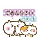 しろねこ&三毛猫♥丁寧パック【ゆる日常】(個別スタンプ:34)