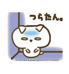 しろねこ&三毛猫♥丁寧パック【ゆる日常】(個別スタンプ:35)