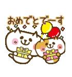 しろねこ&三毛猫♥丁寧パック【ゆる日常】(個別スタンプ:37)