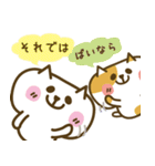 しろねこ&三毛猫♥丁寧パック【ゆる日常】(個別スタンプ:39)