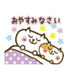 しろねこ&三毛猫♥丁寧パック【ゆる日常】(個別スタンプ:40)