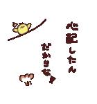 にこ押しスタンプ3(個別スタンプ:35)
