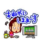 ホームサポーター バレー編 1(個別スタンプ:03)