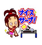 ホームサポーター バレー編 1(個別スタンプ:09)