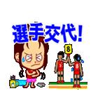 ホームサポーター バレー編 1(個別スタンプ:34)