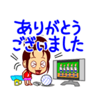 ホームサポーター バレー編 1(個別スタンプ:40)