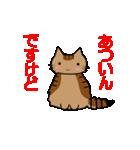 ボケま専科(個別スタンプ:02)