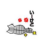 ボケま専科(個別スタンプ:03)