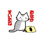 ボケま専科(個別スタンプ:04)