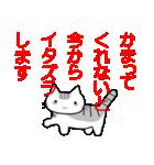 ボケま専科(個別スタンプ:05)
