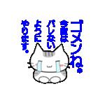 ボケま専科(個別スタンプ:08)