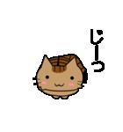 ボケま専科(個別スタンプ:09)