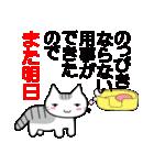 ボケま専科(個別スタンプ:13)