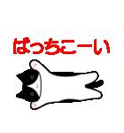 ボケま専科(個別スタンプ:14)