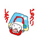 ボケま専科(個別スタンプ:15)