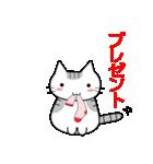 ボケま専科(個別スタンプ:16)