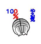 ボケま専科(個別スタンプ:18)