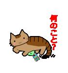 ボケま専科(個別スタンプ:22)