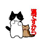 ボケま専科(個別スタンプ:25)