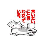 ボケま専科(個別スタンプ:27)