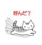ボケま専科(個別スタンプ:28)