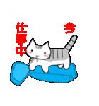 ボケま専科(個別スタンプ:29)