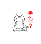 ボケま専科(個別スタンプ:30)