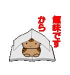 ボケま専科(個別スタンプ:31)