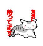 ボケま専科(個別スタンプ:32)