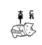 ボケま専科(個別スタンプ:33)