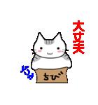 ボケま専科(個別スタンプ:34)
