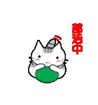 ボケま専科(個別スタンプ:37)