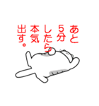 ボケま専科(個別スタンプ:38)