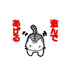 ボケま専科(個別スタンプ:39)