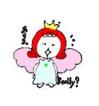 天使のテンちゃん(個別スタンプ:14)