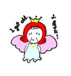 天使のテンちゃん(個別スタンプ:17)
