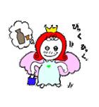 天使のテンちゃん(個別スタンプ:39)