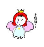 天使のテンちゃん(個別スタンプ:40)