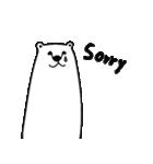 フサフサマユゲのしろくまさん 英語 ver.(個別スタンプ:02)